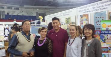 """В спорткомплексе """"Триумф"""" состоялась выставка-форум «Открытое образование: диалог, доступность, деятельность»."""