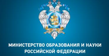 Объявлен перечень 500 лучших школ России-2015