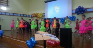 О мероприятии «Посвящение в 5-классники»