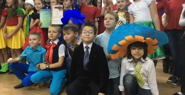 Учащиеся 3 «А» класса заняли 3 место на городском конкурсе