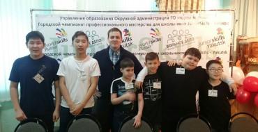 "Команда МОБУ СОШ №33 «team33» заняла III место в I городском чемпионате ""JuniorSkills — Yakutsk""."