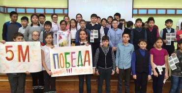 26 февраля была проведена интеллектуальная игра «Мир математики» среди пятых классов