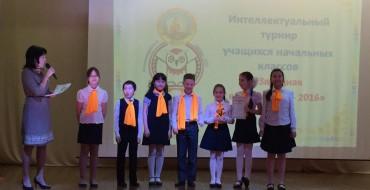 26 марта состоялся интеллектуальный турнир «Звездная восьмерочка».