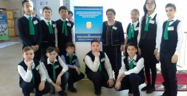 Наша школа презентовала выставку  школьного технопарка « Техновектор – будущее создается сегодня»