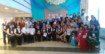Городской ежегодный конкурс «Я – якутянин»