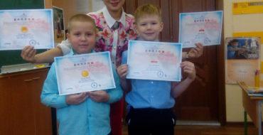 Наши учащиеся приняли участие в Уфимском городском независимом конкурсе дарований и талантов «Алые паруса 21-го века»