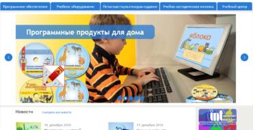 Институт Новых Технологий int-edu.ru