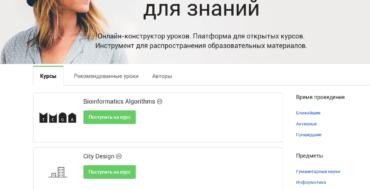 Stepik.org — образовательная платформа и конструктор онлайн-курсов