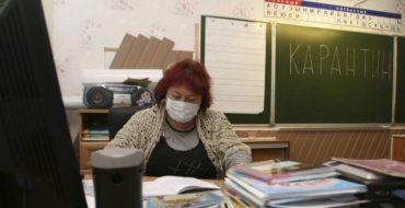 О продлении отмены учебных занятий по санитарно-эпидемиологическим условиям с 31 по 3 февраля включительно