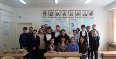5 мая в 5, 7 и 10 классах проведены единые уроки физики