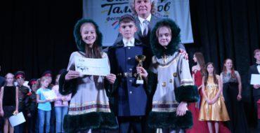 Трио Павлов Ян, Павлова Виктория , Абрашитова Полина стали лауреатами I степени в Санкт-Петербурге.