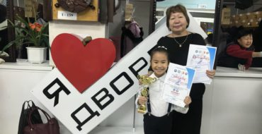 """Ученица 3″б"""" класса Аммосова Милена одержала победу в конкурсе """"Музыка для всех"""""""