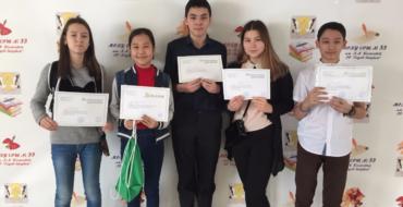 Успешное выступление юных математиков  нашей школы на  VII Математическом празднике в Якутии 11 марта 2018г.