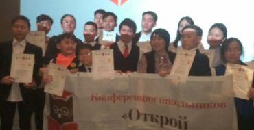 В Санкт-Петербурге прошла Всероссийская НПК школьников «Открой в себе будущего».