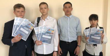 3 мая в доме правительства прошло торжественное оглашение результатов регионального отборочного тура 1 международных летних интеллектуальных игр