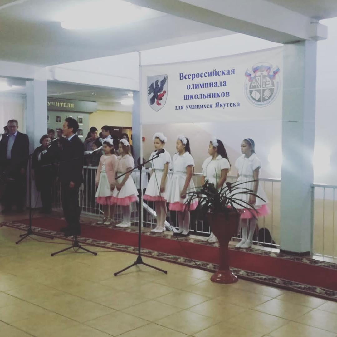 Торжественное открытие Муниципального этапа Всероссийской олимпиады по географии в нашей школе