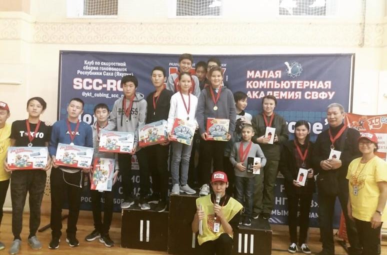 III Республиканские соревнования по спидкубингу и «Саха-дрон-рейсинг-2018» среди школьников