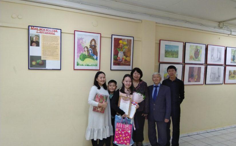 Персональная выставка рисунков Москвитиной Саргыланы «Мир искусства Саргыланы»