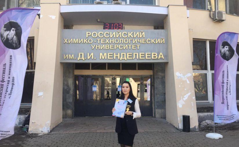 Итоги Всероссийского фестиваля научной молодежи 2019 (г. Москва)