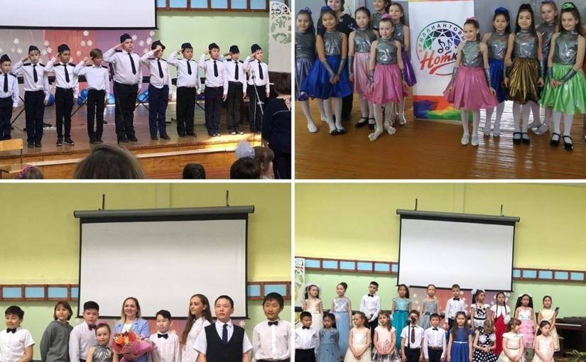 """25 мая в нашей школе состоялся Отчётный концерт учащихся музыкальных классов «Аккордеон», «Баян», «Синтезатор», «Фортепиано», и студии вокальных ансамблей Вокальный ансамбль учителей """"Нюанс"""""""
