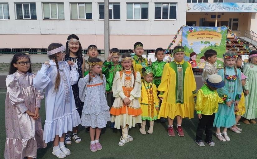 20 июня на площадке нашей школы состоялся праздник *Детский ысыах-2019*☀🌿🌿🌿🌿🌿🌿🌿