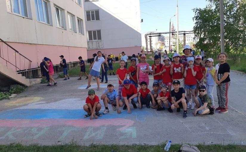 Праздничные тематические мероприятия в лагере дневного пребывания «Белый стерх»