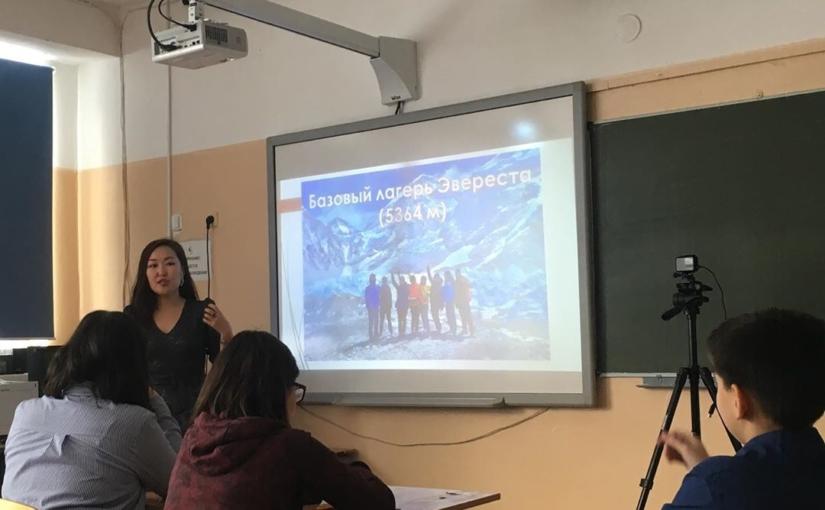 Сегодня состоялась беседа в 6 а классе про «ЗОЖ, спортик и горы🏔» – мотивирующая лекция для школьников от Дьячковской Марины Павловны