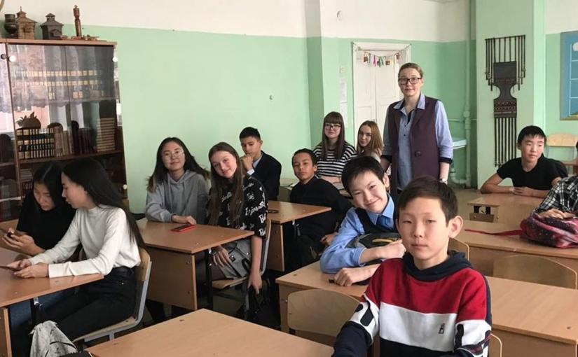 Учащиеся 8 а и 8 в классов встретились с представителемИнформационного центра ШАГ В БУДУЩЕЕ