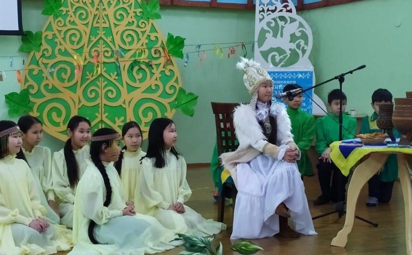 27 ноября в нашей школе прошёл ежегодный праздник Олонхо, приуроченный ко Дню Олонхо.