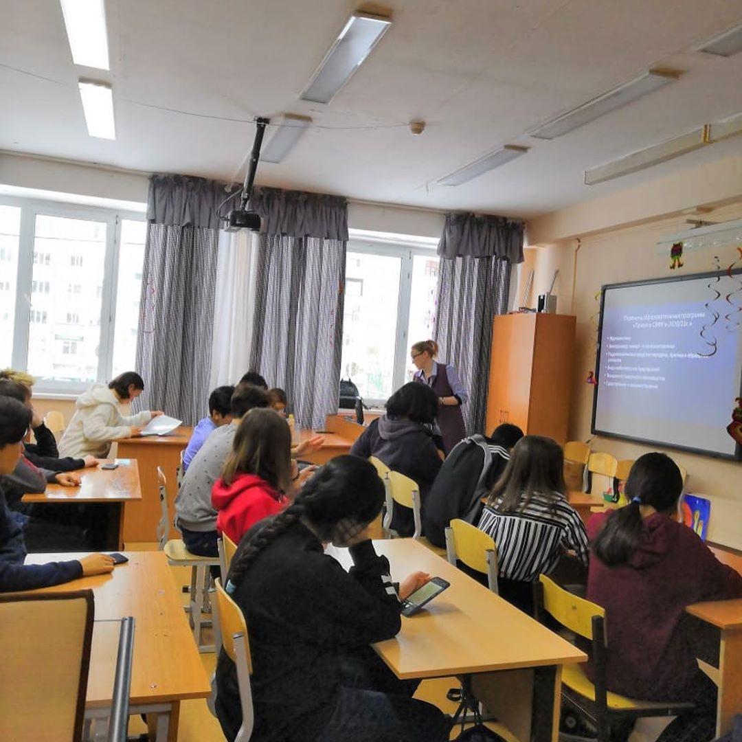 6 ноября в 9х классах центр профориентации ШАГ В БУДУЩЕЕ провели лекцию по профориентации.