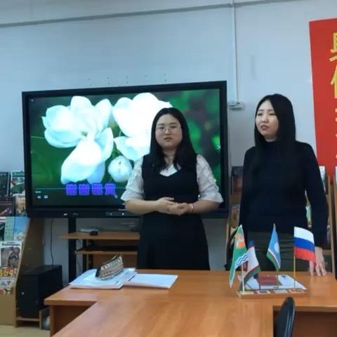 14 декабря в библиотеке нашей школы прошло мероприятие, посвящённое китайскому языку и культуре. В ходе мероприятия мы передали полномочия  председательствующей школы МОБУ СОШ #23. Также дети нашей 33 школы выступили с песней 茉莉花 и Вероника Павлова из 5а рассказала о себе на китайском. Так же на мероприятии присутствовала представительница КНР, аспирантка Свфу, Джан Сяохун. Она выступила с речью и пожелала всем детям успехов в изучении китайского языка. Затем ребята из ЯГНГ рассказали о своей поездке в Китай в рамках программы ВОСТОЧНЫЙ ВЫЗОВ. После выступлений мы с учителями остались ещё на обсуждение важных вопросов Ассоциированной сети школ с изучением китайского языка. Встреча прошла плодотворно.