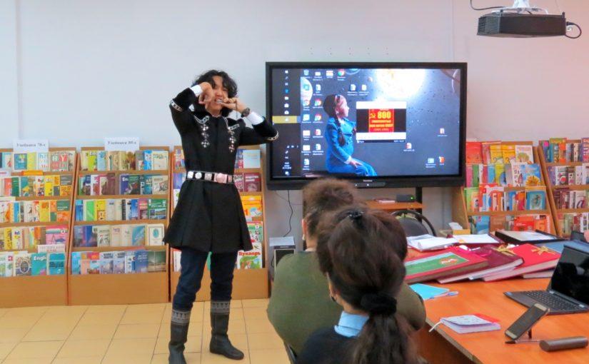 Городской семинар библиотекарей   «Учет и работа с учебниками по новым образовательным технологиям»
