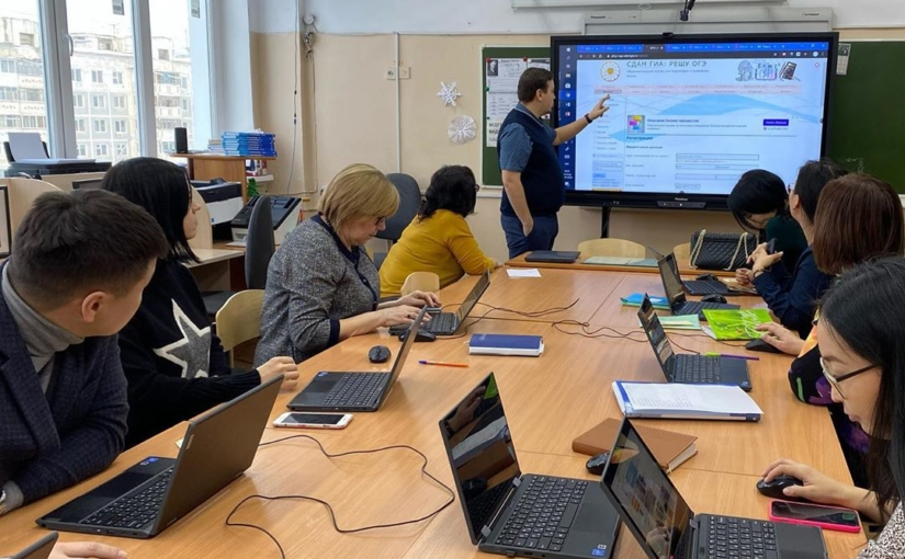Практическая часть 2 Педагогического Семинара «Использование цифровых образовательных ресурсов при подготовке к ГИА»