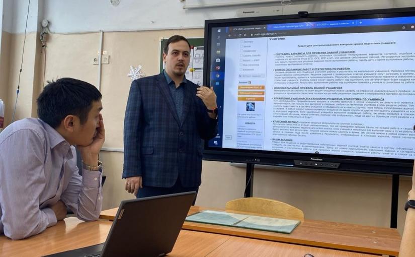 Сегодня, 30 января 2020 г. , в нашей школе учителя провели Педагогический Совет по теме:«Использование цифровых образовательных ресурсов при подготовке к ГИА- 2020».