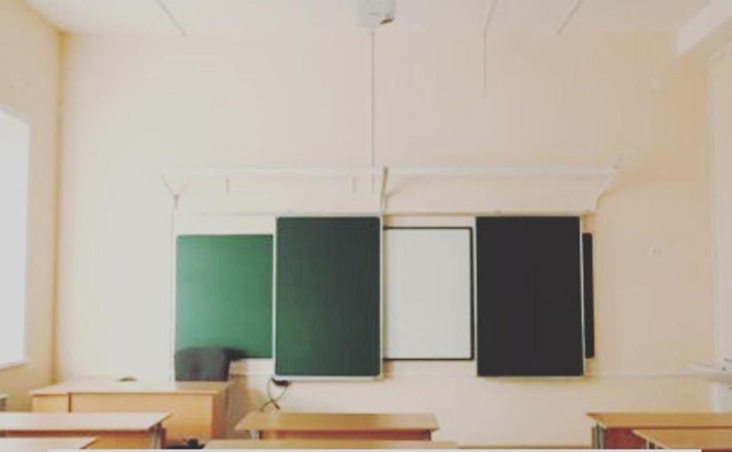 ❗️В Якутске карантин для школьников продлили до 23 февраля